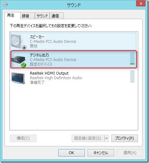 Скачать звуковой карте c media pci audio device драйвер